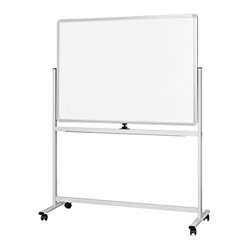 Mobile Chili Whiteboard